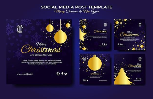 ソーシャルメディアテンプレートセットゴールデンデコレーションメリークリスマス広告明けましておめでとうございます