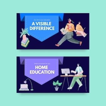 オンライン学習コンセプトデザイン水彩イラストとソーシャルメディアテンプレート
