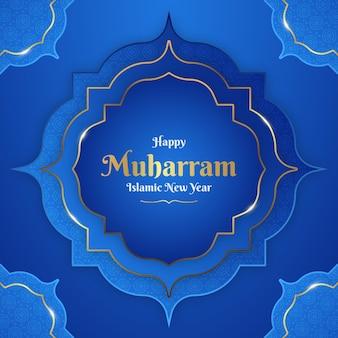 Social media templates for eid celebrations premium eps