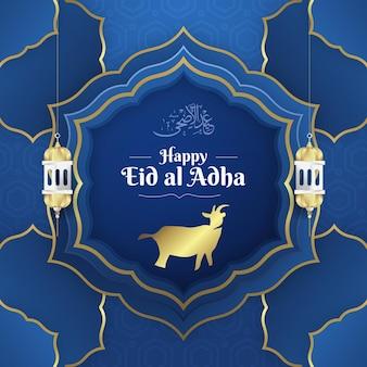 Eid 축하 프리미엄 eps를 위한 소셜 미디어 템플릿