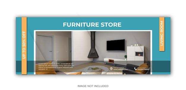 Social media templates for furniture sales