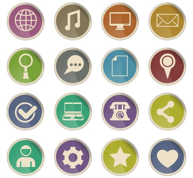 둥근 종이 라벨의 형태로 소셜 미디어 벡터 아이콘