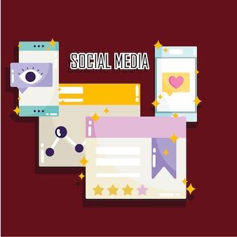 ソーシャルメディアのウェブサイト共有コンテンツ情報デジタル技術イラスト