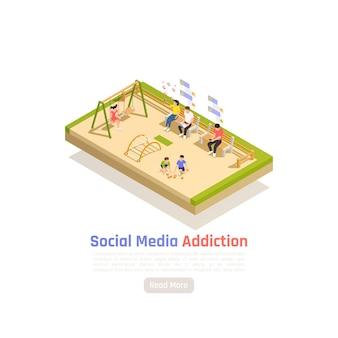 ソーシャルネットワーク中毒等角図