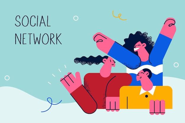 Социальная сеть и бизнес-концепция