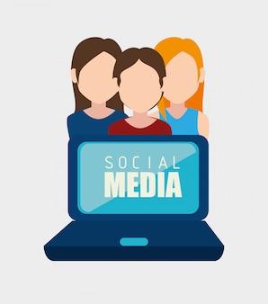 ソーシャルネットワークとメディア