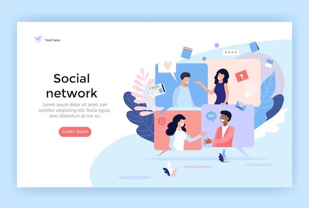 ウェブデザインバナーモバイルアプリベクトルフラットデザインに最適なソーシャルネットワークの概念図