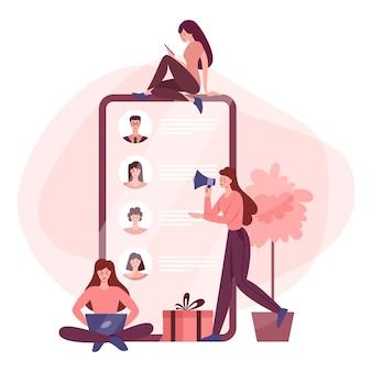 ソーシャルネットワークの概念