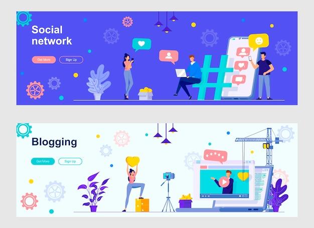 ソーシャルネットワークのランディングページセット