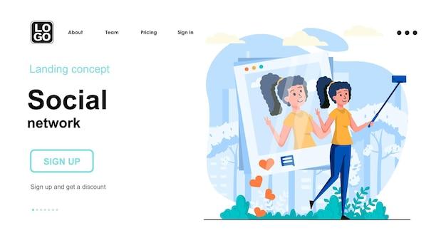 소셜 네트워크 방문 페이지 템플릿 평면 디자인