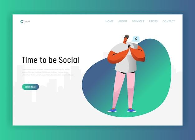 ソーシャルネットワークのランディングページテンプレート。ウェブサイトまたはウェブページにスマートフォンを使用してチャットする男性キャラクター。仮想通信の概念。ベクトルイラスト
