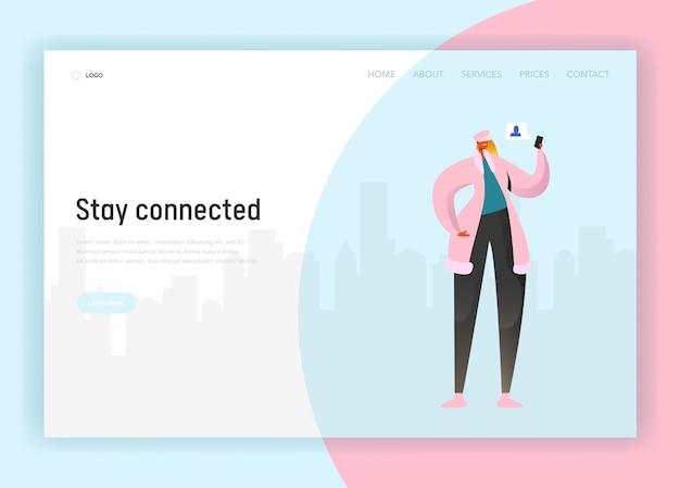 ソーシャルネットワークのランディングページテンプレート。ウェブサイトまたはウェブページにスマートフォンを使用して通信する女性キャラクター。仮想通信の概念。ベクトルイラスト