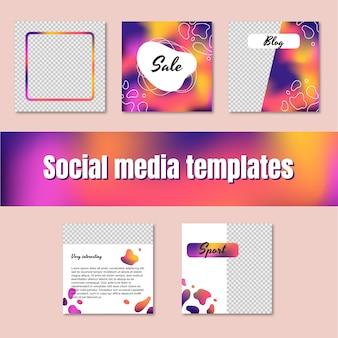 Social network templates