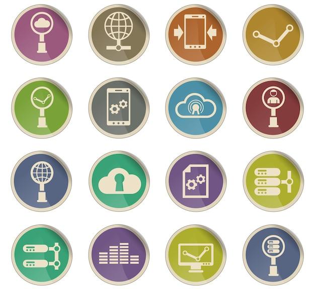 둥근 종이 라벨의 형태로 소셜 네트워크 벡터 아이콘