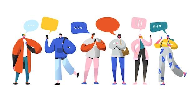 ソーシャルネットワーキング仮想関係の概念。スマートフォンを使用してインターネット経由でチャットするフラットな人々のキャラクター。携帯電話を持つ男性と女性のグループ。ベクトルイラスト