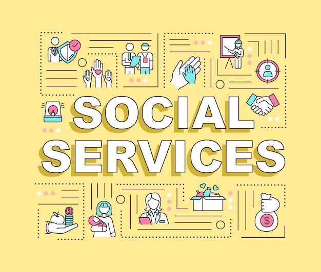 社会福祉の言葉の概念のバナー。公共コミュニティのための非営利援助。黄色の背景に線形アイコンとインフォグラフィック。孤立したタイポグラフィ。ベクトルアウトラインrgbカラーイラスト