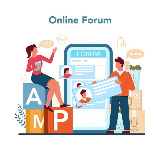 ソーシャルボランティアのオンラインサービスまたはプラットフォーム