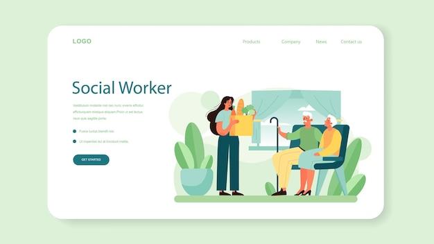 Веб-баннер или целевая страница социальных волонтеров. благотворительное сообщество поддерживает и заботится о нуждающихся. идея заботы и человечности. поддержка инвалидов и пожилых людей. отдельные векторные иллюстрации