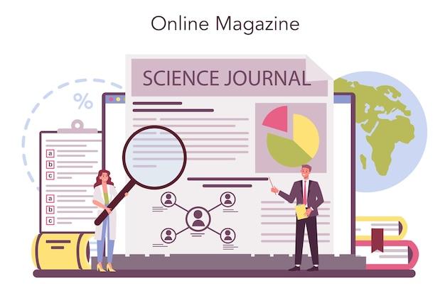 社会学者のオンラインサービスまたはプラットフォーム