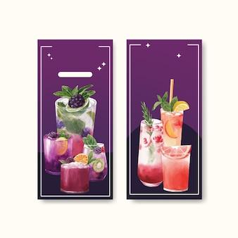 소다 음료 메뉴 전단지 및 브로셔 수채화 그림 프리미엄 벡터