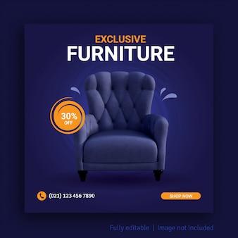 Sofa furniture sale social media post advertising banner template