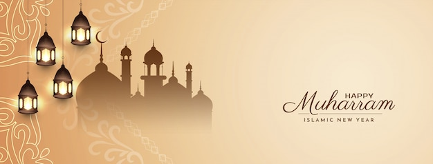 Мягкий коричневый дизайн баннера happy muharram