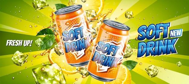 炭酸飲料の広告