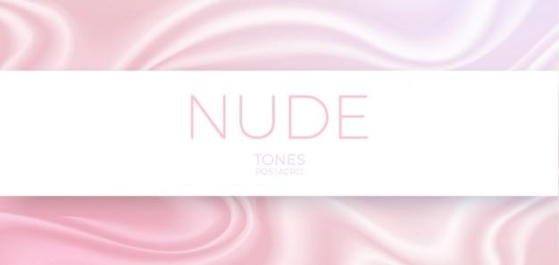 背景の柔らかい淡いピンクのグラデーションデザイン。