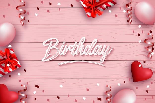 Мягкий розовый фон дня рождения с реалистичными воздушными шарами premium