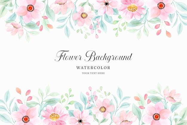 水彩で柔らかいピンクの花の背景