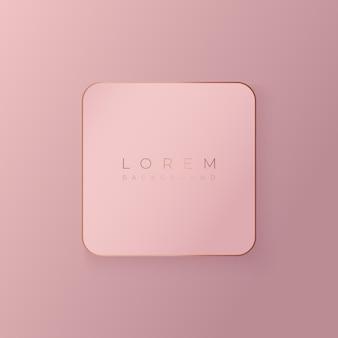 金のフレームと柔らかいピンクの正方形の3d背景形状。