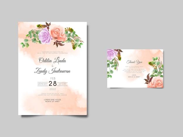 부드러운 보라색과 복숭아 장미 수채화 결혼식 초대장 템플릿