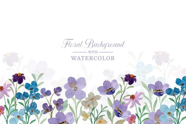 柔らかい野生の花の水彩画の背景
