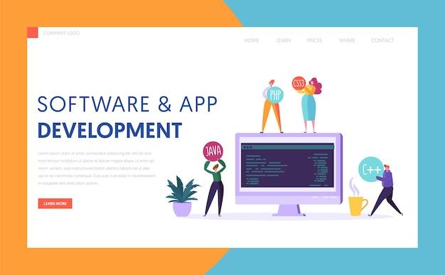 Software app development technology agency landing page.