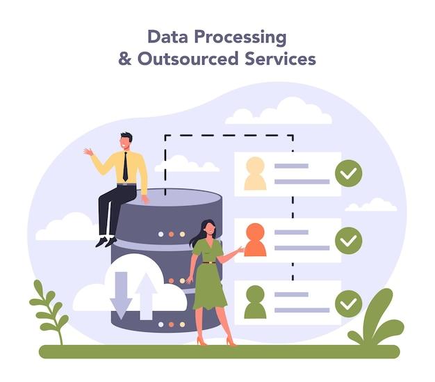 경제의 소프트웨어 개발 및 데이터 선행 산업 부문