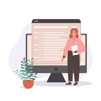 ソフトウェア開発プログラマーはプレゼンテーションコードを作成します。