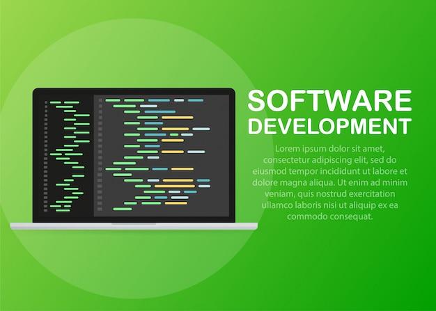 ソフトウェア開発、プログラミング、コーディングベクトル概念。