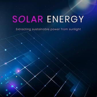 태양 에너지 환경 템플릿 벡터 깨끗한 기술 배너