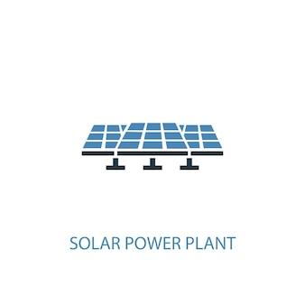 태양광 발전소 개념 2 컬러 아이콘입니다. 간단한 파란색 요소 그림입니다. 태양광 발전소 개념 기호 디자인입니다. 웹 및 모바일 ui/ux에 사용할 수 있습니다.