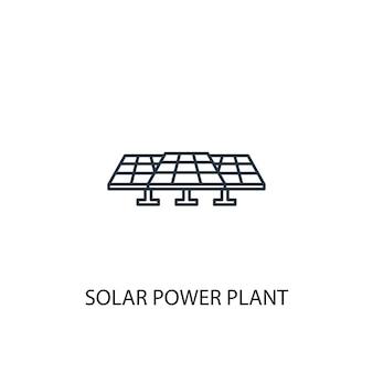 태양광 발전소 개념 라인 아이콘입니다. 간단한 요소 그림입니다. 태양광 발전소 개념 개요 기호 디자인입니다. 웹 및 모바일 ui/ux에 사용할 수 있습니다.