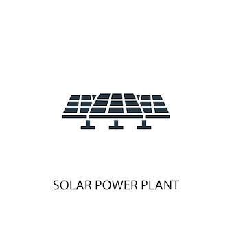 太陽光発電所のアイコン。シンプルな要素のイラスト。太陽光発電所のコンセプトシンボルデザイン。 webおよびモバイルに使用できます。