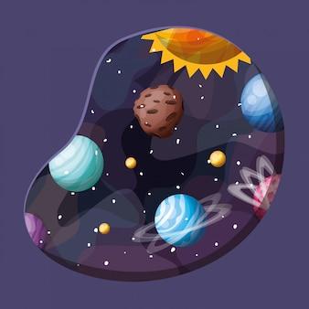 태양계 행성과 태양