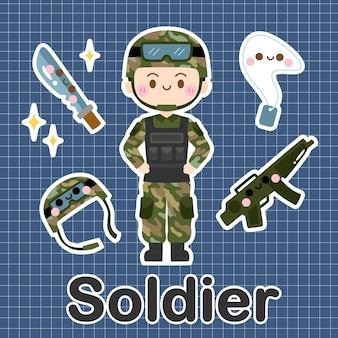 兵士-職業のかわいいかわいい漫画のキャラクターのセット
