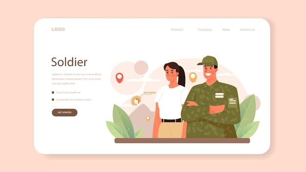 군인 웹 배너 또는 방문 페이지. 위장에 군대 직원