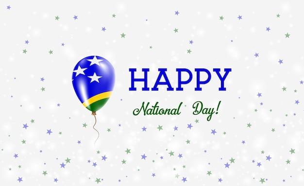 ソロモン諸島国民の日の愛国的なポスター。ソロモンアイランダーフラッグの色のフライングラバーバルーン。バルーン、紙吹雪、星、ボケ、輝きのあるソロモン諸島国民の日の背景。