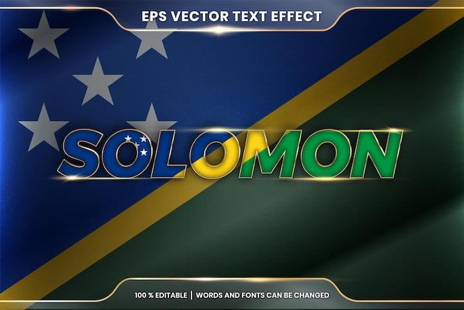 Salomone con la sua bandiera nazionale del paese, stile effetto testo modificabile con concetto di colore oro sfumato