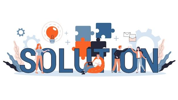 솔루션 개념 그림입니다. 문제를 해결하고 창의적인 해결책을 찾습니다. 삽화