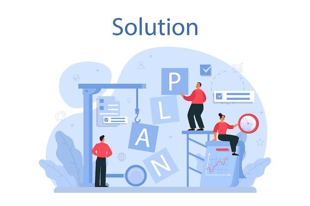 Иллюстрация концепции решения