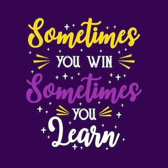 勝つこともあれば、刺激的な創造的動機付けの引用ポスターテンプレートを学ぶこともあります。ベクトルタイポグラフィバナーデザインの背景。