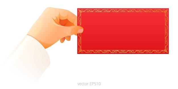 누군가의 손가락에는 빨간색 빈 봉투가 들어 있습니다. 골드 곱슬 장식 된 편지의 장식 커버. 투명한 가장자리를 가진 남자의 손과 소매. 벡터 아이콘입니다. 결혼식과 생일을 위해 모의하십시오.